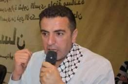 رام الله: حفل تأبين للفقيد المناضل كفاح العويوي