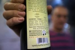 """الإمارات توقع اتفاقًا لاستيراد """"نبيذ"""" المستوطنات"""