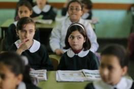 تعليم غزة: قرار البدء بالعام الدراسي مرهون بالحالة الوبائية.. وهذا سيناريو استئناف الدراسة