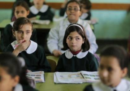 التعليم بغزة يحدد موعد بدء الموسم الدراسي للعام 2020-2021...