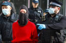 بريطانيا: حملة مداهمات لمنازل مشاركين في احتجاجات ضد مصنع أسلحة إسرائيلي