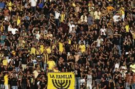 """اشتباكات عنيفة بين مشجعي """"بيتار القدس"""" في إسرائيل بسبب استثمارات إماراتية في النادي"""