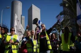 السترات الصفراء في اسرائيل: مظاهرات في تل ابيب ضد ارتفاع الاسعار