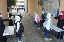 صور : استئناف الدراسة بدوام جزئي ولمراحل محددة في غزة