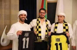 بعد شرائه نصف اسهم بيتار القدس .. رجل اعمال اماراتي: سعيد لشراكتي في نادي عاصمة إسرائيل