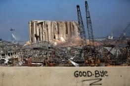 الرئيس اللبناني يوقع قانوناً لتعويض ضحايا انفجار مرفأ بيروت