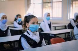 التعليم بغزة تتحدث عن العملية التعليمية وامتحانات الثانوية العامة