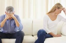 الخبراء يحذرونك من 8 عادات تؤدي إلى الطلاق