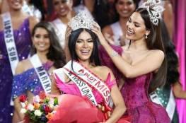صور: ملكة جمال الفليبين فلسطينية وستسافر إلى فلسطين للبحث عن والدها