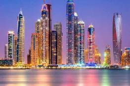 دولة عربية تحتل المركز السابع كأغنى دولة في العالم