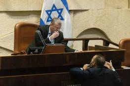 الكنيست الإسرائيلي يحدد موعدا للتصويت على حكومة بينيت