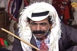 سبب وفاة الفنان الأردني محمد الختوم الحجاحجة العبادي أبو سفيان الليلة