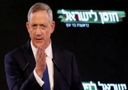 """غانتس يرد على تصريحات ظريف حول نشوب حرب قريبة على """"اسرائيل"""" وهذا ما قاله.."""