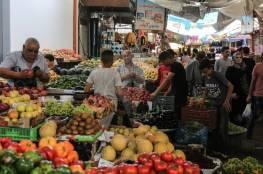 البنك الدولي : 11% من الاقتصاد الفلسطيني سينهار