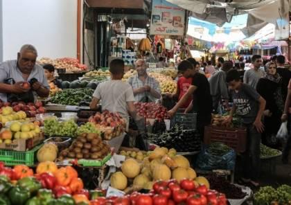 غدًا.. إغلاق الأسواق العامة في غزة والبلدية تشرع في تعقيمها