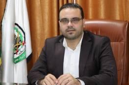 حماس: المصادقة على بناء وحدات استيطانية تم نتيجة لاتفاقيات التطبيع