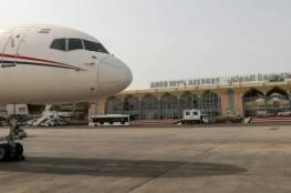مسؤول يمني يعقب على حادثة انفجار مطار عدن