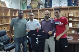 لاعب غزي ينضم لدوري المحترفين الجزئي