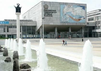 الخارجية: الجامعات الروسية تقرر اعتماد الامتحانات الكترونيا بسبب تعذر سفر الطلبة