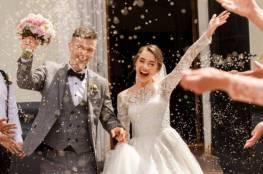 عروس تتقاضى رسوماً من الضيوف لحضور زفافها