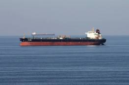 صحيفة امريكية : توقف الصين مكرهة عن شراء النفط الإيراني