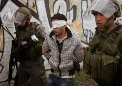 الاحتلال يعتقل شابا من يعبد