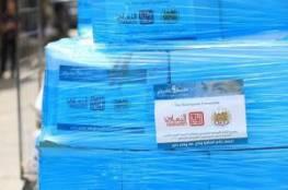 وفد اتحاد الجمعيات الخيرية في القدس يقدم طرودا غذائية لمحافظة قلقيلية