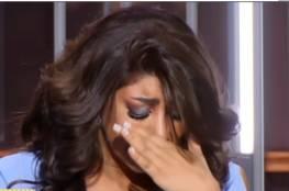 """مذيعة كويتية تبكي على الهواء بسبب """"أغنية""""!"""