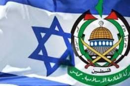 قناة عبرية تكشف: حماس بعثت رسالة تهديد الى اسرائيل.. اليك تفاصيلها