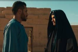 شاهد.. مسلسل موسى الحلقة 3 الثالثة كاملة مع النجم محمد رمضان