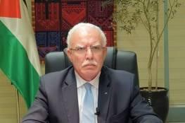 المالكي أمام حركة عدم الانحياز: علينا توحيد جهود الحركة لضمان مساءلة الاحتلال على جرائمه