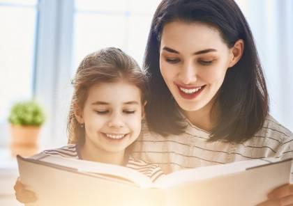 حكايات قبل النوم: تلميذ لأول مرة