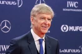 فينجر: رفضت عروضاً تدريبية في الدوري الإنجليزي لأجل أرسنال