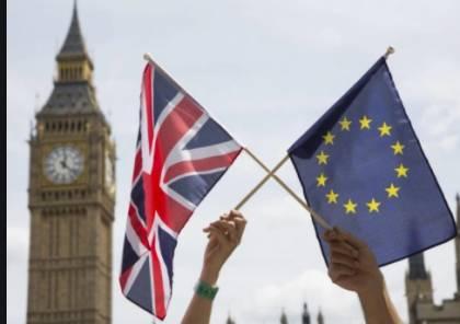 بريطانيا تفرض عقوبات على شخصيات روسية، بالتزامن مع عقوبات فرضها الاتحاد الأوروبي،
