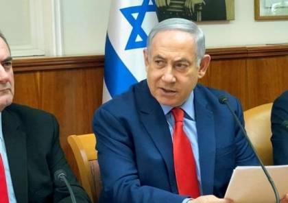 التماس أمام العليا الإسرائيلية لمنع نتنياهو من تشكيل الحكومة
