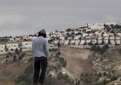 """اسرائيل تستولي على 36 منطقة بالضفة تحت مسمى """"محمية طبيعية"""""""