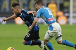 فيديو.. نابولي يقهر إنتر ويضع قدما بنهائي كأس إيطاليا