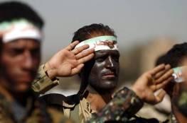 مسؤول حوثي يعلن وقف الهجمات على السعودية عندما يوقف التحالف العربي ضرباته
