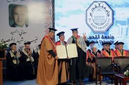 جامعة القدس تمنح منيب المصري الدكتوراة الفخرية في العلوم الإنسانية