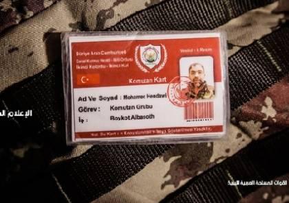 الإعلام الحربي التابع لحفتر: مقتل قائد فرقة سوري مدعوم من تركيا جنوب طرابلس