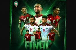 مباراة المغرب ومالي في نهائي بطولة أفريقيا للاعبين المحليين 2021 (شاهد)