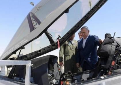 اسرائيل: نستعد لاحتمال مواجهة عسكرية ضد إيران أو أذرعها وسننتصر!