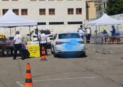 الهيئة العربية للطوارئ: 418 مصابا بزيادة 27 حالة جديدة في المجتمع العربي