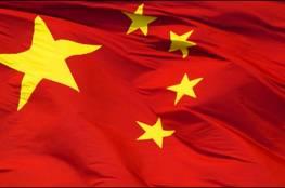"""بكين: من غير المقبول تحميل مسؤولية الهجوم على منشآت """"أرامكو"""" لأي جهة دون دلائل قاطعة"""