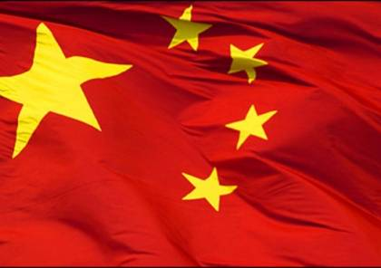 الصين: إنشاء المستوطنات بالأراضي الفلسطينية المحتلة مخالف للقانون الدولي