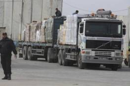 الاقتصاد بغزة تكشف حركة سير المعابر التجارية خلال الأسبوع الماضي