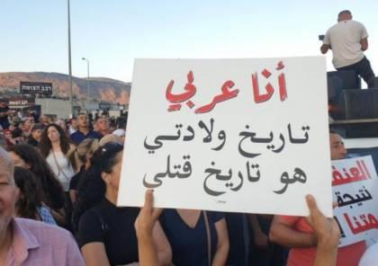قافلة سيارات تنطلق غدا من مدن 48 نحو القدس احتجاجا على استمرار الجريمة
