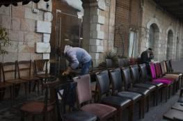اسرائيل: تسهيلات جديدة منها عودة قاعات الأعراس بدءًا من يوم غد الأحد