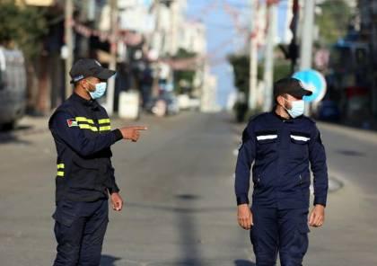 الاعلام الحكومي بغزة يكشف : حزمة إجراءات تخفيفية سيعلن عنها خلال اجتماع خلية الأزمة القادم ..