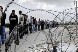 """مسؤول إسرائيلي يؤكد : الاتفاق مع """"حماس"""" لا يشمل السماح بدخول عمال من غزة"""